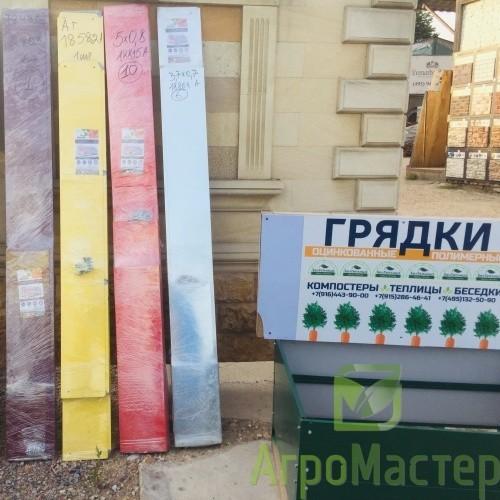 Грядки из оцинкованной стали в Москве